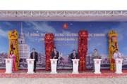 Chính thức khởi công xây dựng đại học quốc tế VinUni