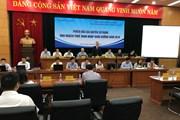 Bộ Công Thương công bố kết quả đấu giá 94.000 tấn đường nhập khẩu