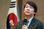 Các ứng cử viên tổng thống Hàn Quốc chính thức bắt đầu cuộc đua