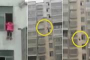 Cô bé Trung Quốc lớp 6 nhảy lầu tự tử vì áp lực học hành