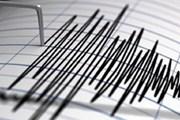 Động đất mạnh làm rung chuyển thủ đô Santiago của Chile