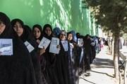 Ấn Độ chúc mừng người dân Afghanistan thực hiện quyền dân chủ