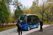 Trung Quốc khai trương công viên giải trí trí tuệ nhân tạo đầu tiên