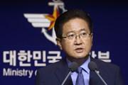 Thứ trưởng Quốc phòng Hàn Quốc thăm Việt Nam, Indonesia vào tuần tới