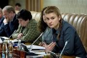 Nga: Mỹ cáo buộc bà Maria Butina làm gián điệp là vô căn cứ