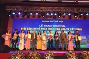 Trao hai giải thưởng báo chí về xây dựng Đảng và phát triển văn hóa