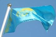 Điện mừng kỷ niệm 27 năm Quốc khánh Cộng hòa Kazakhstan