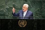 Palestine chỉ trích Israel cản trở sự phát triển của Trung Đông
