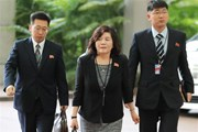 Quan chức Mỹ và Triều Tiên tổ chức cuộc hội đàm kín tại Thụy Điển