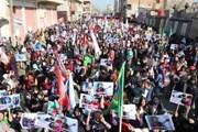 Người dân Syria biểu tình phản đối kế hoạch của Thổ Nhĩ Kỳ
