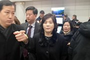 Mỹ và Triều Tiên đàm phán cấp chuyên viên tại Thụy Điển