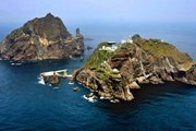 Nhật Bản cáo buộc tàu khảo sát Hàn Quốc xâm phạm lãnh hải