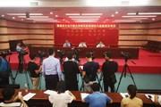 Trung Quốc công bố triệt phá băng tội phạm lớn nhất lịch sử