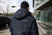 Chiếc áo khoác mang thông điệp gửi đến nhà lãnh đạo Triều Tiên