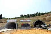 [Photo] Phấn đấu thông xe hầm Hải Vân 2 trong tháng Chín