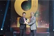 Hình ảnh trong Đêm vinh danh TikTok Awards Việt Nam 2020