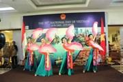 """""""Việt Nam là ví dụ điển hình cho sự phát triển năng động, thành công"""""""