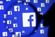 Facebook đối phó với nạn tin giả có thể tác động tới bầu cử