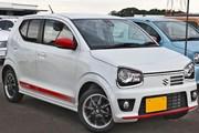 Nhật Bản thịnh hành xe mini trong bối cảnh dân số đang già hóa