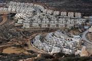 """Israel hợp pháp hóa thêm các khu định cư """"không phép"""" ở Bờ Tây"""