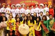 Lao động Việt Nam tại Hàn Quốc tưng bừng đón xuân Kỷ Hợi
