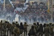 [Video] Bạo lực vẫn tiếp diễn tại Ecuador nhằm phản đối chính phủ