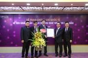 Ngân hàng đầu tiên đạt tiêu chuẩn ISO 20000 về công nghệ thông tin