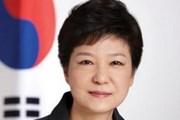 Tổng thống Hàn Quốc bắt đầu chuyến thăm Việt Nam
