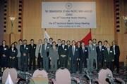 [Photo] Thông tấn xã Việt Nam đóng góp tích cực vào hoạt động của OANA