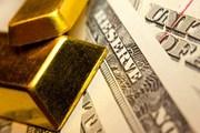 Giá vàng thế giới giảm sau khi có số liệu về tỷ lệ thất nghiệp của Mỹ