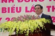 Hình ảnh lễ khai mạc Đại hội đại biểu Đảng bộ tỉnh Đồng Tháp