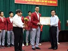 Hải Dương khen thưởng các vận động viên tham dự ASIAD 18