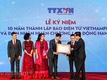 Thư cảm ơn của BTC Lễ kỷ niệm 10 năm thành lập Báo Điện tử VietnamPlus