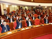 [Photo] Toàn cảnh phiên Bế mạc Hội nghị Trung ương lần thứ 9 Khóa XII