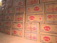 Phú Yên: Phát hiện hơn 200kg mì chính giả chuẩn bị tung ra thị trường