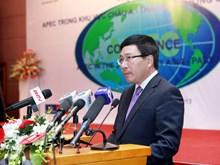 Ảnh hội nghị APEC trong khu vực Châu Á-Thái Bình Dương