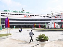 [Photo] Cơ sở 2 của Bệnh viện Bạch Mai, Việt Đức tại tỉnh Hà Nam