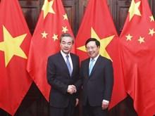 Phó Thủ tướng Phạm Bình Minh tiếp Bộ trưởng Ngoại giao Trung Quốc