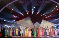 [Photo] Chung khảo phía Nam cuộc thi Hoa hậu Việt Nam 2014