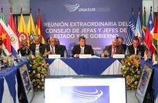 Tổng thống Ecuador hối thúc sớm hoạt động Ngân hàng Phương Nam
