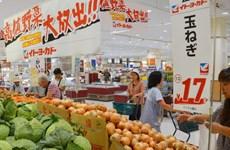 Doanh số bán tại các siêu thị của Nhật Bản giảm 8 tháng liên tiếp