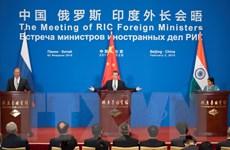 Hội nghị RIC ủng hộ triến trình chuyển giao chính trị ở Afghanistan