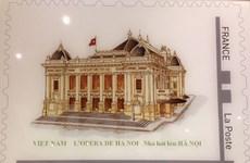 Pháp phát hành bộ tem giới thiệu về hình ảnh Việt Nam