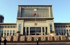 [Video] Trung Quốc xét xử cựu Chủ tịch Tập đoàn dầu khí quốc gia