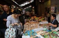 Chính phủ Nhật Bản công bố biện pháp cải thiện an sinh xã hội