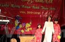 Dạ hội mừng Tết Bính Thân của người Việt tại Slovakia và Áo