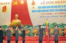 Tổng cục Hậu cần đón nhận Huân chương Quân công hạng nhất