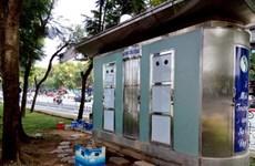 [Video] Bấp cập trong việc quy hoạch nhà vệ sinh tại Thủ đô