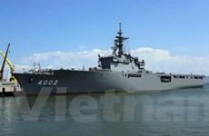 [Photo] Cận cảnh tàu hải quân Hoa Kỳ và Nhật Bản tham gia PP16