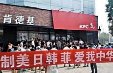 Dân Trung Quốc đòi tẩy chay KFC sau phán quyết Biển Đông